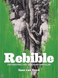 rebible2